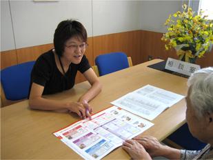 指定居宅介護支援事業所 会津みどりホーム相談写真